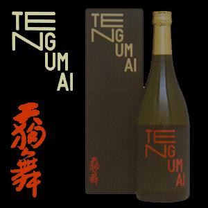 TENGUMAI BLACK