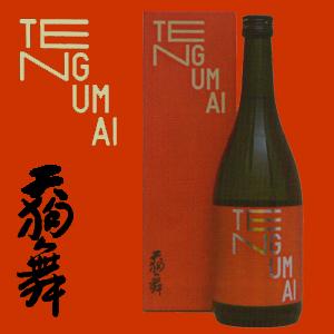 TENGUMAI RED
