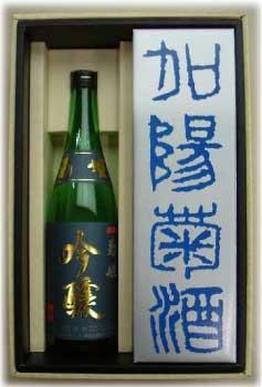 菊姫 山廃吟醸